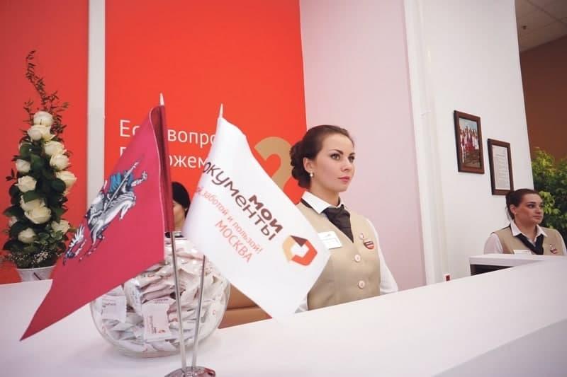 Капитальный ремонт завершился в центре госуслуг Западного Дегунина. Фото: mos.ru